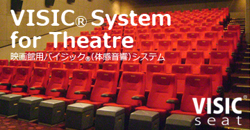 VISIC System for Theatre